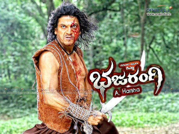 What is the reason behind success of Actor Shiva Rajkumar