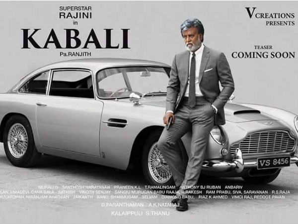 Rajinikanth's 'Kabali' poster copied
