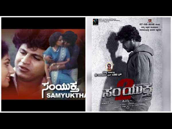 Is there any connection between 'Samyuktha' and 'Samyuktha 2'