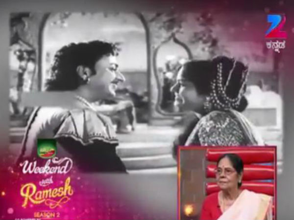 rajkumar and leelavathi relationship