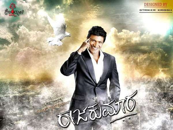 Puneeth Rajkumar 41st Birthday; 'Rajakumara' first look poster out