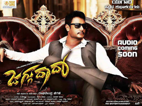 Darshan's 'Jaggu Dada' hindi version goes Rs 1.50 Crore