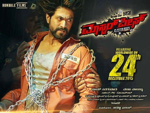 Biggest TV Premiere Movie: Yash's Masterpiece On April 8th