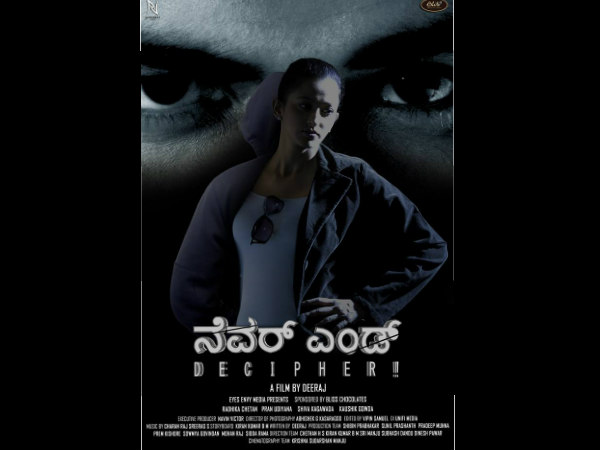 Watch Kannada Movie 'Never End' Official Trailer