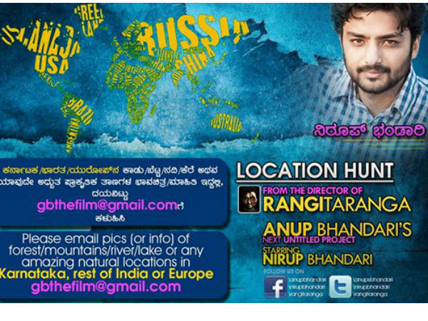 Anup Bhandari's 'Rangitaranga' team launches Location hunt