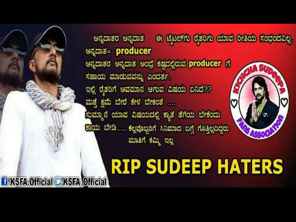 sudeep-fans-explains-the-meaning-of-annadatara-annadata-title