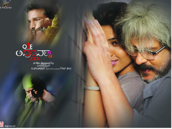 Kannada Actor Ravichandran's 'Apoorva' likely to release in Kapali theater