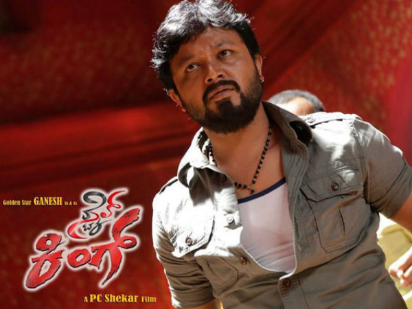 Kannada movie Style King Review : Kannada actor Golden Star Ganesh steals the show in double role with never before stylish acting. Director P.C. Shekar has blended comedy quite well in this action packed movie. Actress Remya Nambeesan is pleasing to watch.