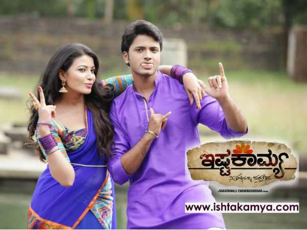 Kannada Movie 'Ishtakamya' to release in foriegn countries