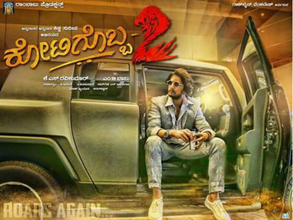 Kannada Actor Sudeep's 'Kotigobba 2' last song shoot in Bengaluru