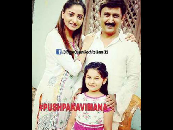 Ramesh Aravind's 'Pushpaka Vimana' close to finishing line