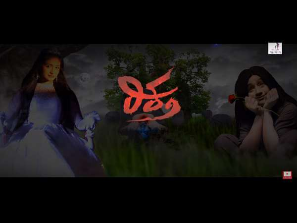 Watch Kannada Movie 'Riktha' official trailer