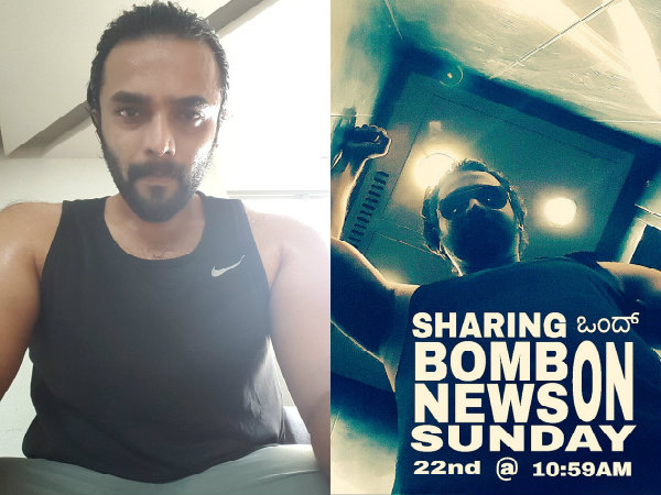 srimurali-to-share-bomb-news-about-his-next-film-on-sunday