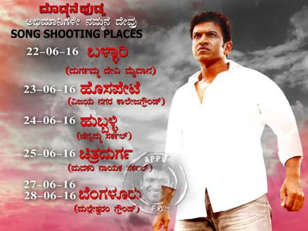 Dodmane Huduga song shooting all over Karnataka