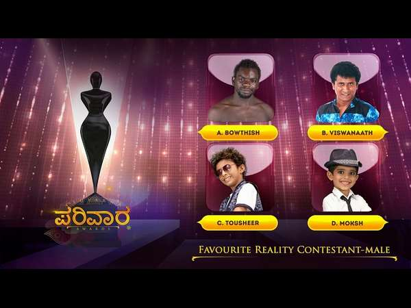 4th Suvarna Parivaar Awards 2016