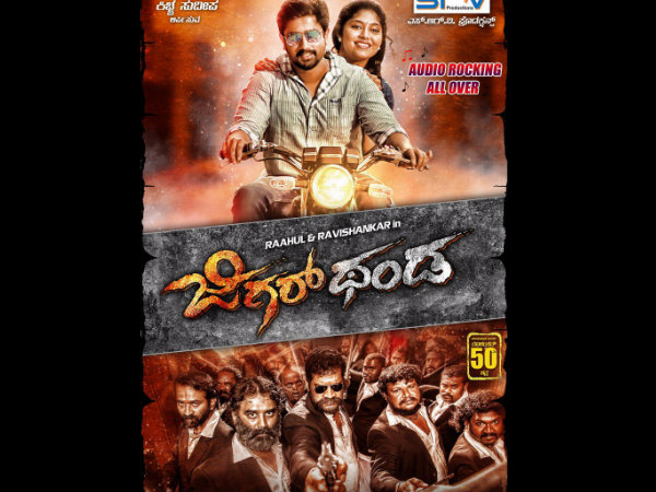 Kannada Movie 'Jigarthanda' all set to release on June 24th