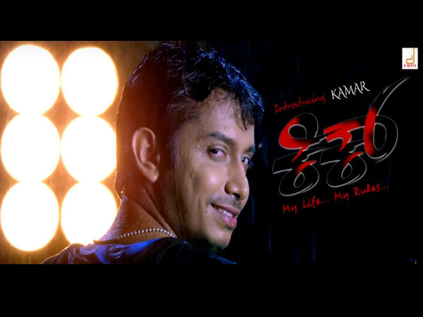 watch-producer-kamar-starrer-kannada-movie-kick-teaser