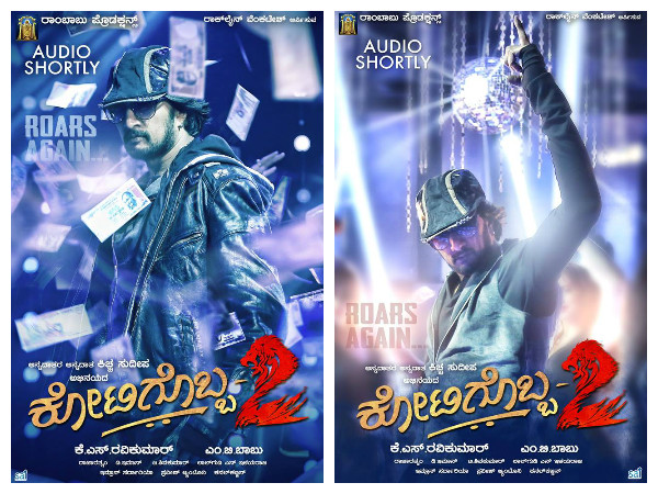 Sudeep-Nithya menen starrer Kannada Movie 'Kotigobba 2' release in July