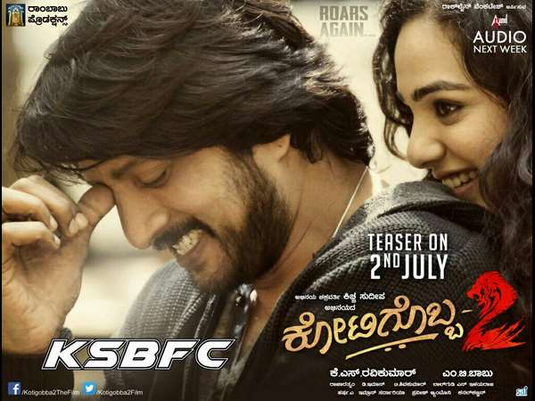 Sudeep's 'Kotigobba 2' audio to be released on July 9th