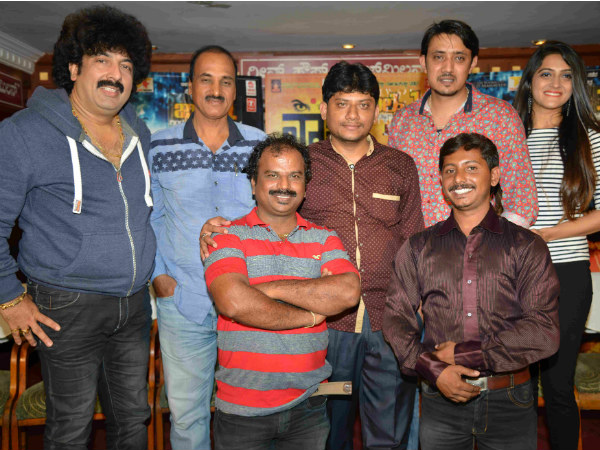 Kannada Movie 'Naani' all set to releasing on July 1st