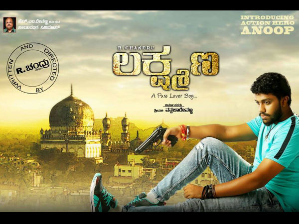 Anup starrer 'Lakshmana' to release in 200 plus theaters