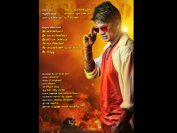Actor Duniya Vijay's next with Director MS Ramesh