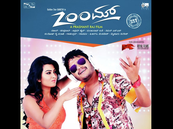 Kannada Movie 'Zoom' release date confirmed
