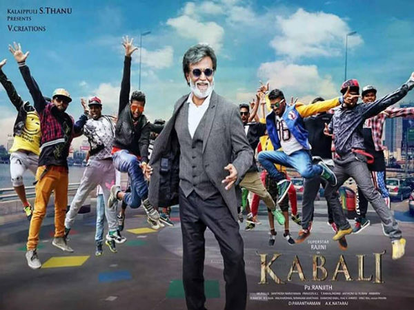 Kabali Review - Times of India