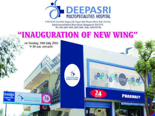 multi-stars-to-be-present-at-deepasri-multi-speciality-hospital