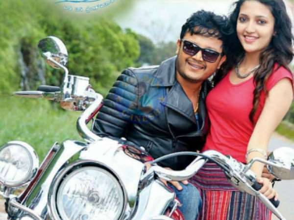 Kannada movie 'Mungaru Male 2' all set to release on September 9