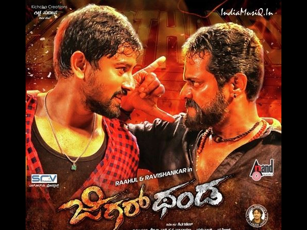 Kannada Movie 'Jigarthanda' satellite rights sold out for 1 crore