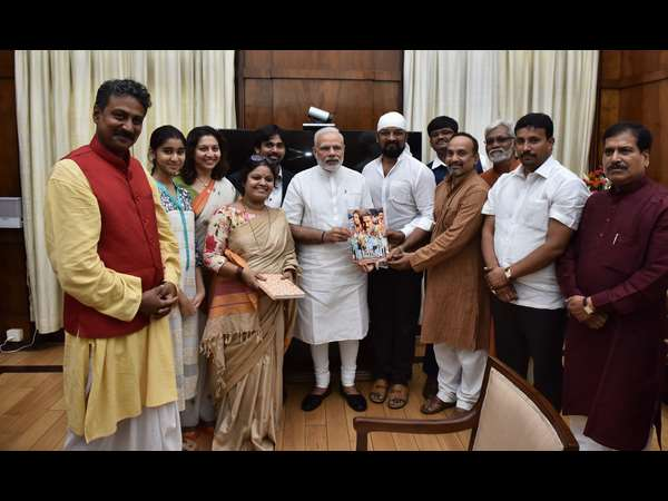PM Narendra Modi launched Kannada Movie '22 July 1947'