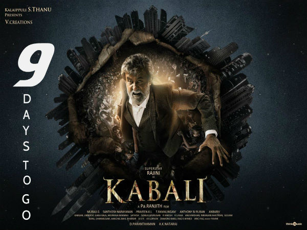 rajinikanth-starrer-kabali-censored-releasing-on-july-22nd