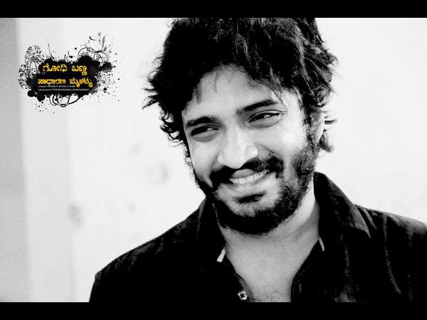 Actor Vasishta N.Simha's next film with Actor Sri Murali