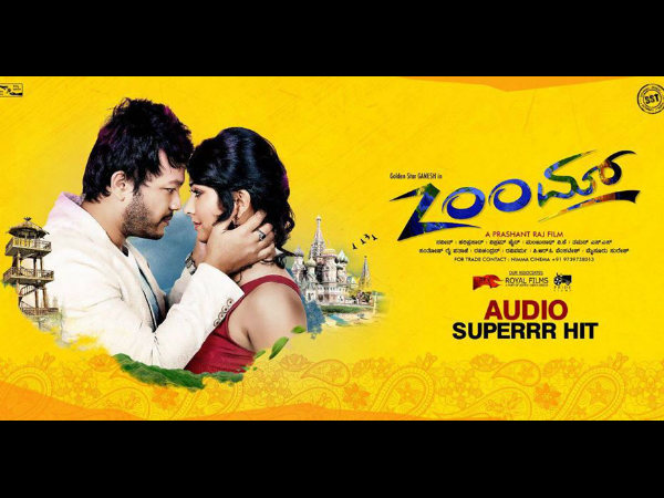 Ganesh's 'Zoom' to be dubbed in French, Korean Languages