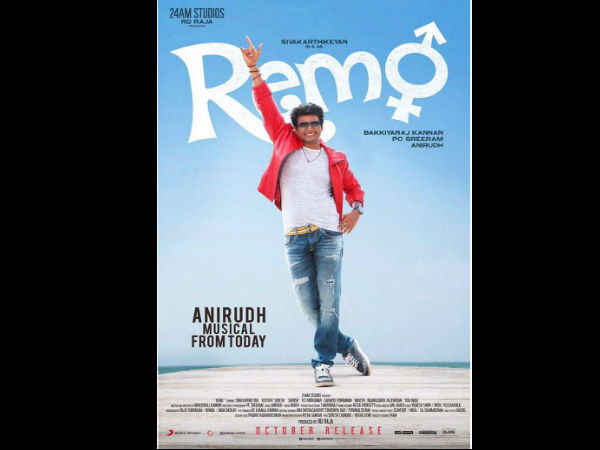 tamil-movie-remo-audio-released-by-ar-rahman