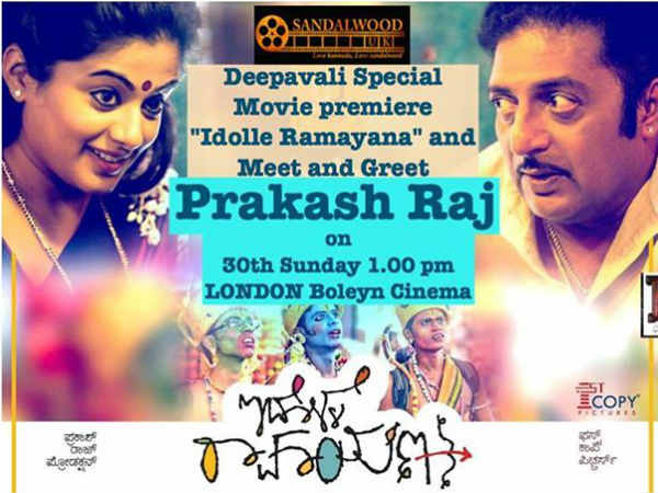 Kannada Movie 'Idolle Ramayana' premiere in London