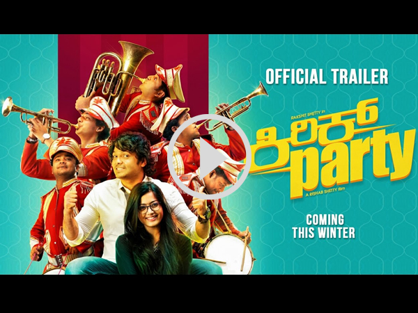 Watch Kannada Movie 'Kirik Party' Official Trailer