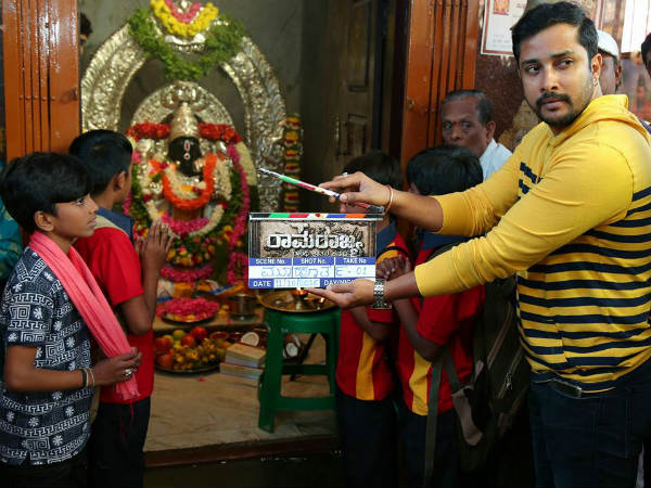 Actor Prem Kumar son Ekanth stars in 'Ramarajya'