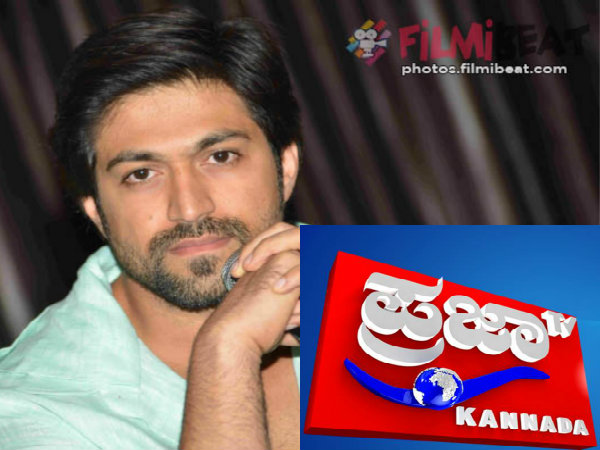 prajaa-tv-is-ready-for-kannada-actor-yash-s-new-offer