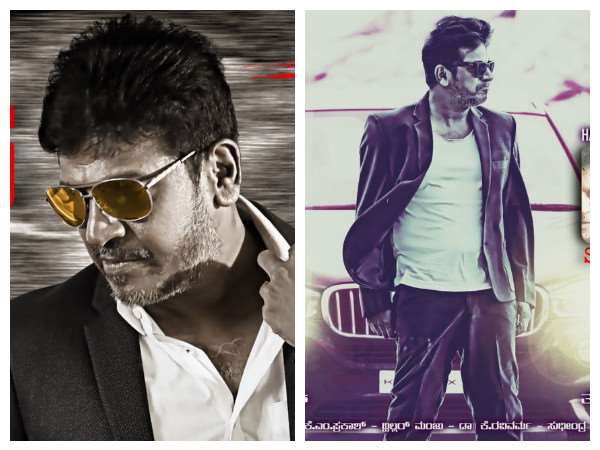Shivrajkumar's 'Leader' Complete First Schedule Shooting