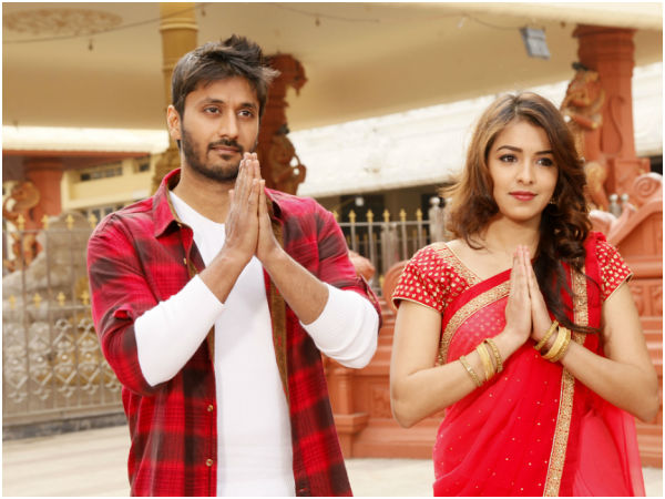 A Dinagalu Fame chetan Starrer new movie start