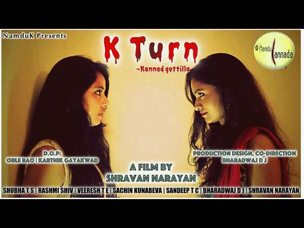 Namdu K K-TURN is Kannada theatrical troller parody Of U-Turn Kannada Movie