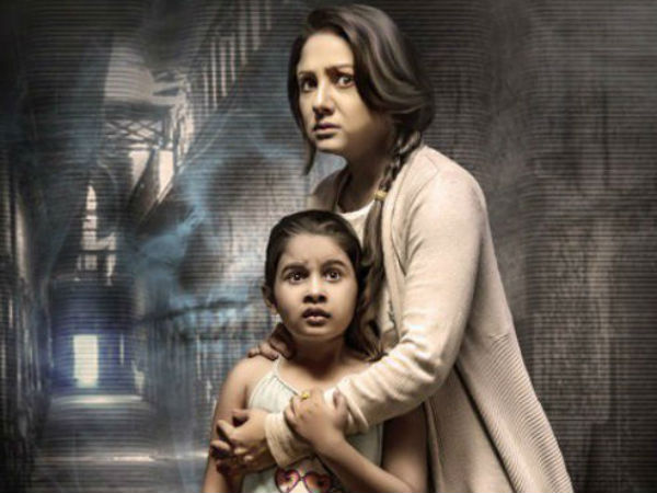 Mummy Save Me is dubbed in Telugu as Chinnari
