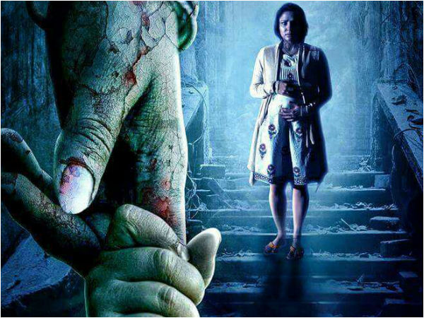 Mummy Review: Bangalore Mirror
