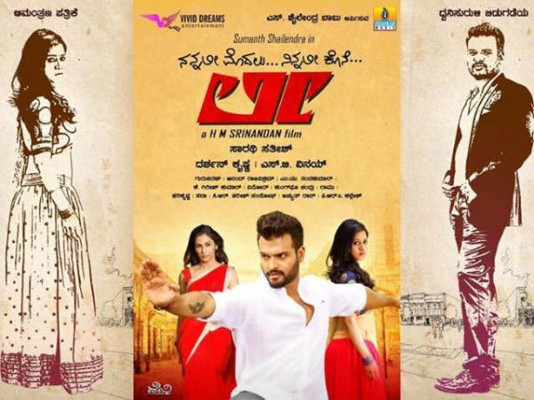 Kannada Movie Lee Has Releasing on January 13th