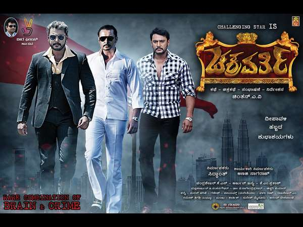 Darshan Starrer Chakravarthy Movie Title Song Released