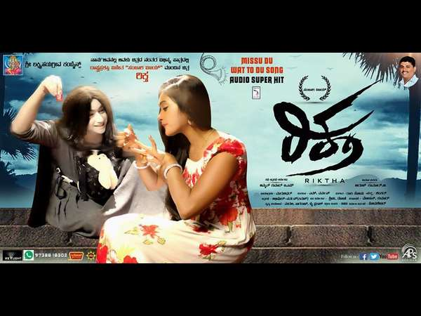 Riktha Movie Review- Times Of India