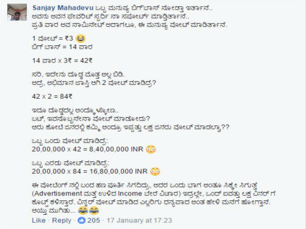 bigg-boss-kannada-4-viewers-calculation-on-votes