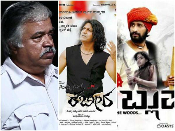 ಈ 3 ಚಿತ್ರಗಳು 'ಬೆಂಗಳೂರು ಚಿತ್ರೋತ್ಸವ'ಕ್ಕೆ ಯಾಕೆ ಆಯ್ಕೆಯಾಗಿಲ್ಲ?